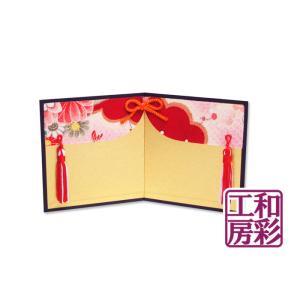 2曲房飾り付金屏風「17hx13」|wasai-kobo