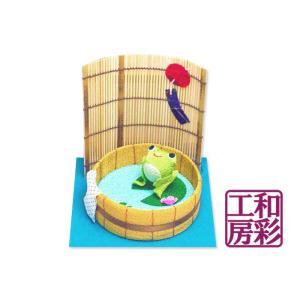 ちりめん細工「たらいのカエル」蛙 リュウコドウ 和雑貨 置物|wasai-kobo