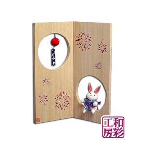 ちりめん細工の桐屏風「うさぎの花火見物」 リュウコドウ 和雑貨 置物|wasai-kobo