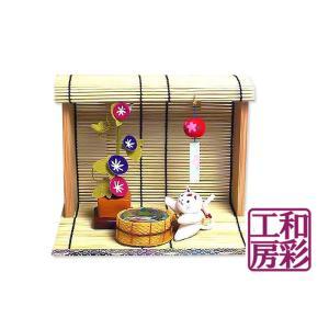 ちりめん細工「猫とたらい金魚」 リュウコドウ 和雑貨 置物|wasai-kobo