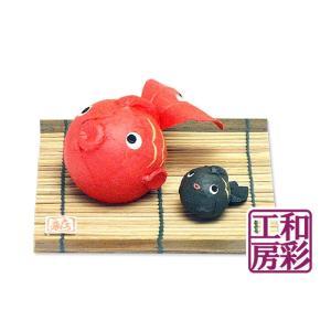 和紙細工「ちぎり和紙 仲良し親子金魚」 リュウコドウ 和雑貨 置物|wasai-kobo