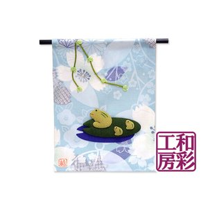 ちりめん押絵ミニ几帳「夏の水面/カエル」 リュウコドウ 和雑貨 置物|wasai-kobo