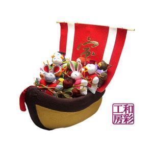 迎春・正月飾り「ちりめん 宝船/十二支」置物|wasai-kobo