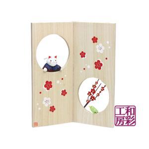 ちりめん細工の桐屏風「梅」置物|wasai-kobo