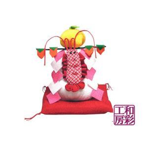 迎春・正月飾り「福良(ふっくら) 鏡餅」置物|wasai-kobo