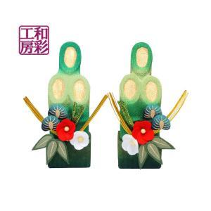 迎春・正月飾り「ちりめん細工 特大門松一対」置物|wasai-kobo