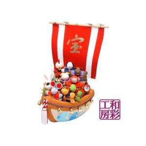 迎春・正月飾り「ちりめん細工 特大鈴なり宝船十二支」置物|wasai-kobo