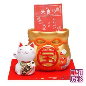 迎春・正月飾り「素焼陶製 招き猫 宝くじ入れ」置物|wasai-kobo