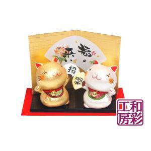 迎春・正月飾り「素焼陶製 招福 金銀まねき猫」|wasai-kobo