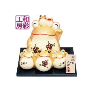 素焼陶製「 金運を六かえる」置物|wasai-kobo