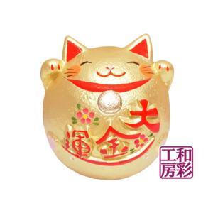 素焼陶製「大金運招き猫 貯金箱」置物|wasai-kobo