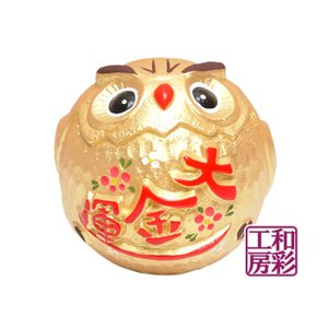 素焼陶製「大金運ふくろう貯金箱」置物|wasai-kobo