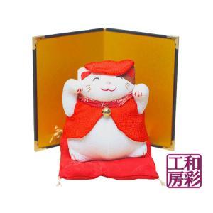 【オリジナルセット】和ぐるみ福猫「還暦祝い/金屏風付き」 リュウコドウ 和雑貨 置物|wasai-kobo