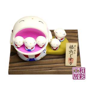 素焼陶製「福六地蔵」|wasai-kobo