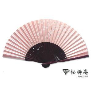 【京都 松祷庵】特選!扇子(扇子袋付)「こぼれ絵/桜:ピンク」ua145|wasai-kobo