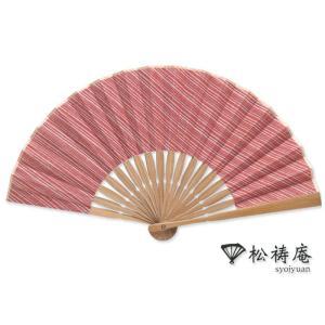 【京都 松祷庵】特選!扇子(扇子袋付)「会津木綿/赤縞」ua280|wasai-kobo