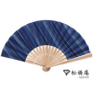 【京都 松祷庵】特選!扇子(扇子袋付)「会津木綿/藍縞」ua282|wasai-kobo