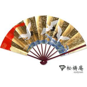 【京都 松祷庵】金箔地高級飾り扇子(扇子立付)「鶴」【英語解説書付】|wasai-kobo