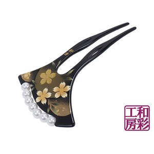手描き蒔絵かんざし パール付「さくら/黒」簪 髪飾り/vc108e|wasai-kobo
