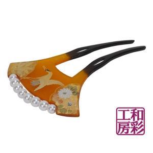 【留袖用】手描き蒔絵かんざし パール付「鶴/卵甲」簪 髪飾り/vc116c|wasai-kobo