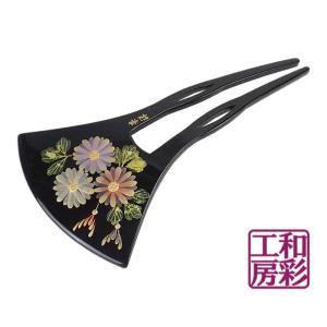 手描き蒔絵かんざし「三色菊/黒」簪 髪飾り/vc128d|wasai-kobo