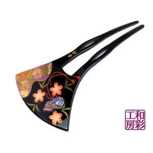 高級 手描き蒔絵かんざし「螺鈿入 黒」簪 髪飾りvc134d|wasai-kobo
