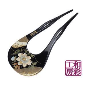 手描き蒔絵かんざし「牡丹/黒」簪 髪飾り/vc150d|wasai-kobo