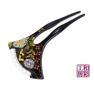 高級 手描き蒔絵かんざし パール付「螺鈿入 萩菊牡丹/黒」簪 髪飾り/vc189d|wasai-kobo