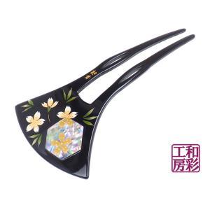 高級 手描き蒔絵かんざし「螺鈿入 さくら」簪 髪飾りvc200b|wasai-kobo