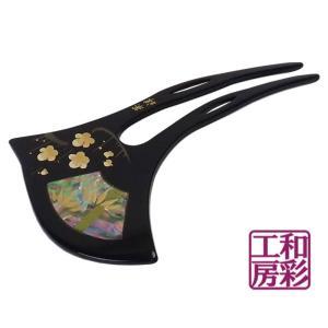 高級 手描き蒔絵かんざし「螺鈿入 梅竹」簪 髪飾りvc201b|wasai-kobo