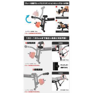 マルチベンチ フラットインクラインベンチ マルチポジションベンチ トレーニングベンチ ダンベルベンチ 筋トレ MK035|wasai|04