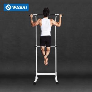 ぶら下がり健康器 懸垂 器具 腹筋 マシン 筋トレーニング マルチジム 懸垂マシン ぶらさがり 肩こ...
