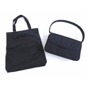ブラックフォーマル用 芙蓉刺繍入 手提げバッグ サブバッグ 2点セット 和洋兼用