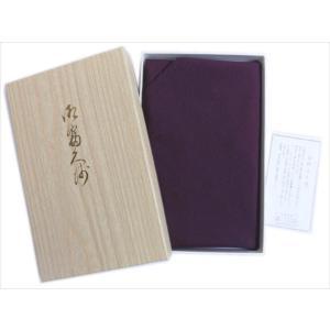 台付き ふくさ 袱紗 慶弔両用 冠婚葬祭 男性 女性 兼用 濃紫 紙箱入り
