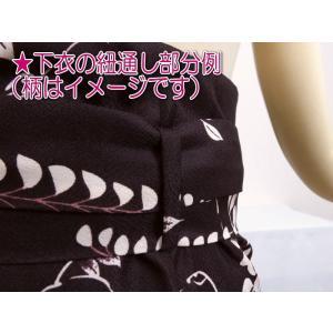 二部式 着物 袷 女性用 洗える ユニフォーム 薄茶きなり市松地雪輪桜 M L|wasakura-an|06