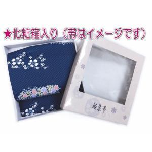 軽装帯 作り帯 付け帯 着物 簡単 お太鼓結び 薄茶きなり市松地雪輪桜|wasakura-an|05