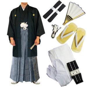 紋付羽織袴 メンズ 男性 フルセット 黒 成人式 卒業式 結婚式 あとは着るだけ 黒紋付 4号〜8号