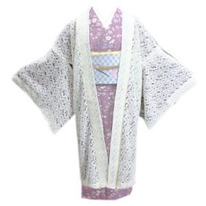 肌寒さ残る春・秋のお出掛けから、夏の冷房の効いた室内の 羽織物としてお使い頂ける総レース長羽織コート...
