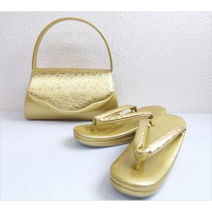 草履 バッグ セット 礼装用 留袖 結婚式 訪問着 横長型 金ゴールド フリー
