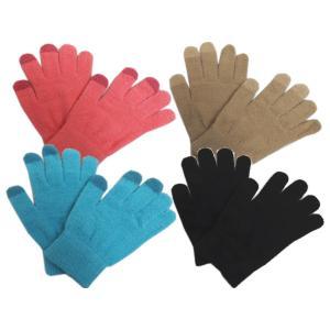 手袋 4点セット 女性用 レディース キッズ 子供 コーラル モカ 水色 黒色の画像
