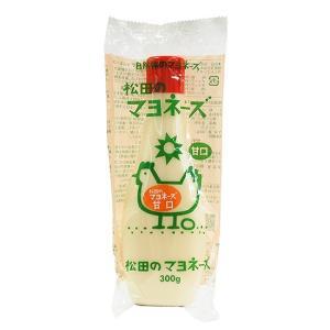 松田のマヨネーズタイプ(甘口)|waseda