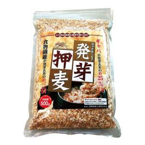 発芽押麦|waseda