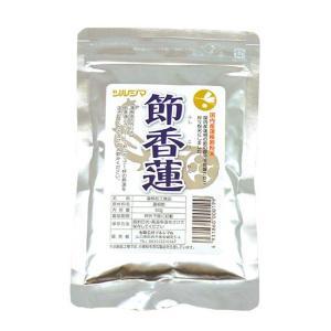 ツルシマ 節香蓮(国内産)|waseda