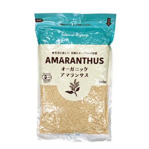 【内容量】 : 350g 【原材料】 : アマランサス  アマランサスは中南米原産のヒユ科の一年草。...