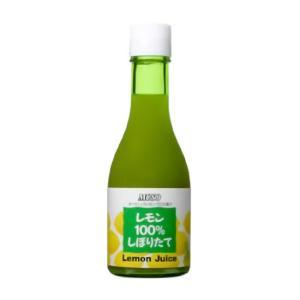 オーガニックレモン100%しぼりたて|waseda