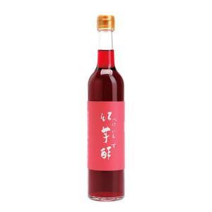 富士紅芋酢(500ml)|waseda