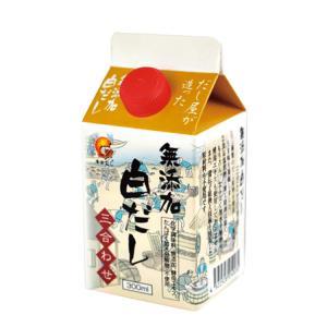 無添加白だし(10〜20倍希釈)|waseda