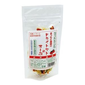 ドライトマトのすーぷ|waseda