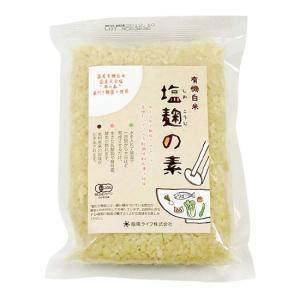 有機白米塩麹の素|waseda