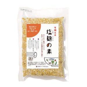 有機玄米「塩麹の素」|waseda